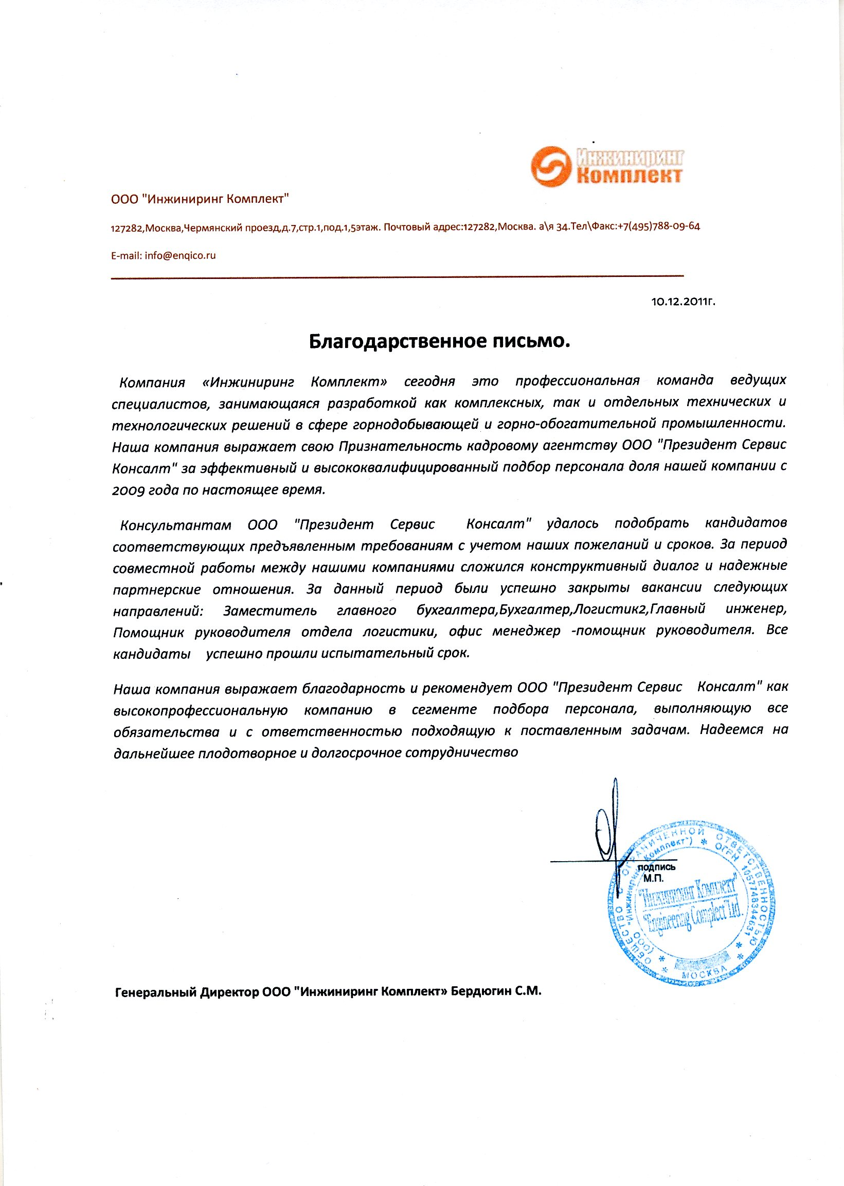 должностные инструкции старшего администратора ресепшн